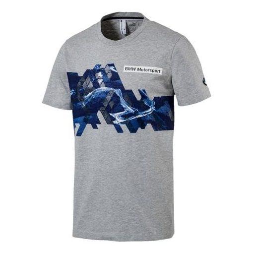 Camiseta para hombre, Puma BMW Graphic, Gris, 2017